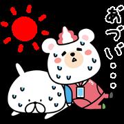 [LINE無料スタンプ] ★夏!★ゆるうさぎ×クマホン (1)