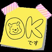 LINE無料スタンプ | 【8月限定】くまのプーさん(ふせん風) (1)