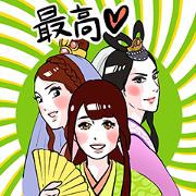 LINE無料スタンプ | 東村アキコ×三太郎コラボスタンプ! (1)