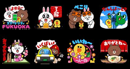 LINE無料スタンプ   福岡市~スマートシティ~×LINE (2)