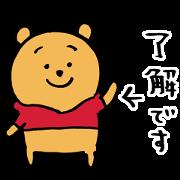 [LINE無料スタンプ] 【9月先行】くまのプーさんスタンプbyナガノ (1)