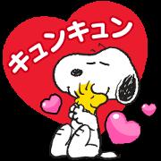 LINE POP2 & Snoopy
