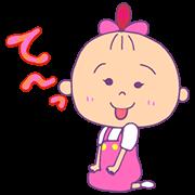 LINE無料スタンプ | 動くスタンプ!! (1)