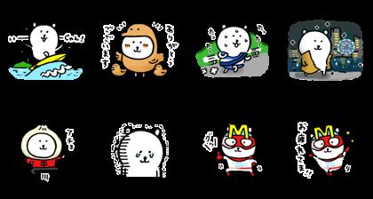 [LINE無料スタンプ] 自分ツッコミくま×神奈川県 (2)