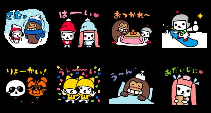 [LINE無料スタンプ] けんさくとえんじん冬休み (2)