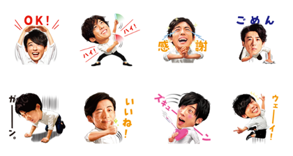 [LINE無料スタンプ] 氷結®×高橋一生スタンプ【ノリノリ編】 (2)