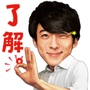 [LINE無料スタンプ] 氷結®×高橋一生スタンプ【クール編】 (1)