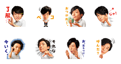 [LINE無料スタンプ] 氷結®×高橋一生スタンプ【クール編】 (2)