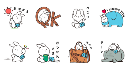 [LINE無料スタンプ] LOEWE うさぎ&ぞう (2)