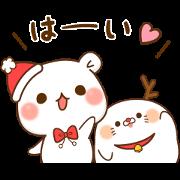 [LINE無料スタンプ] ゲスくま×毒舌あざらし×24/7 (1)
