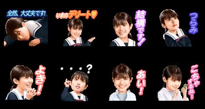 [LINE無料スタンプ] 「koToro_」主演:今田美桜 (2)