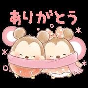[LINE無料スタンプ] 【1月先行】ウフフィ(冬の日) (1)