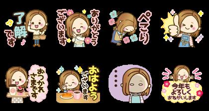 [LINE無料スタンプ] 紅おれんじ × LINEショッピング (2)