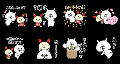 [LINE無料スタンプ] ゆるうさぎ×けんけつちゃん (2)