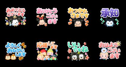 [LINE無料スタンプ] LINE:ディズニー ツムツム5周年記念 (2)