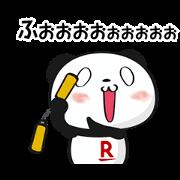 LINE無料スタンプ | 動く!お買いものパンダ (1)
