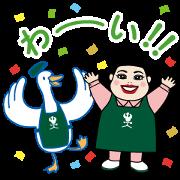 渡辺直美×アフラックコラボスタンプ
