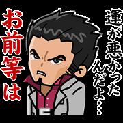 LINE レンジャー×龍が如くコラボ