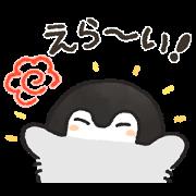 [LINE無料スタンプ] コウペンちゃん×LINEモバイル (1)