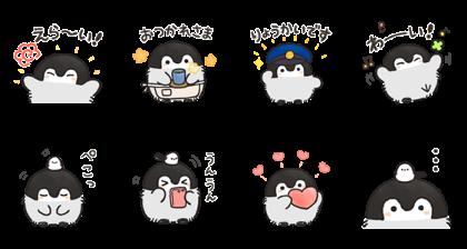 [LINE無料スタンプ] コウペンちゃん×LINEモバイル (2)