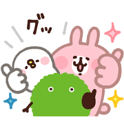 SUUMO×カナヘイのピスケ&うさぎ