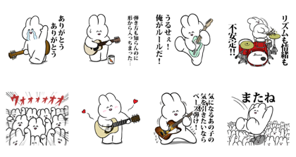 [LINE無料スタンプ] うさロック × LINE RECORDS (2)