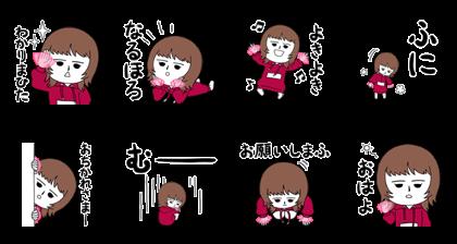[LINE無料スタンプ] おおはら櫻子ダウンロード保存特典 (2)