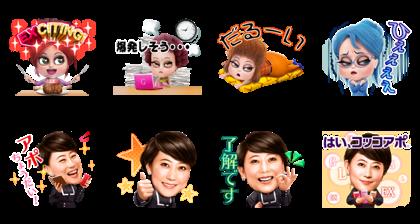 [LINE無料スタンプ] 友近×コッコアポキャラクターズ (2)