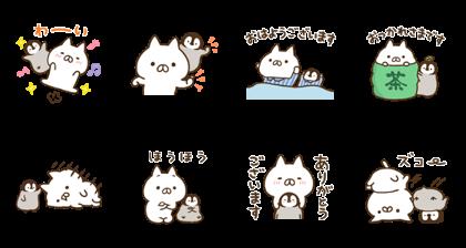 [LINE無料スタンプ] ねこぺん日和☆無料☆ (2)