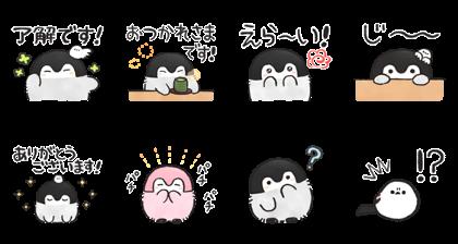 [LINE無料スタンプ] コウペンちゃん (2)