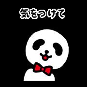 ジャパンダLINEスタンプ