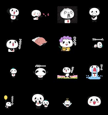 LINE無料スタンプ | 動く!お買いものパンダ (2)
