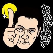 フォルクスワーゲン 神田松之丞スタンプ