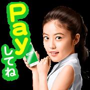 今田美桜×LINE Payスタンプ