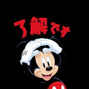 [LINE無料スタンプ] 【5月先行】ミッキーマウス(敬語) (1)