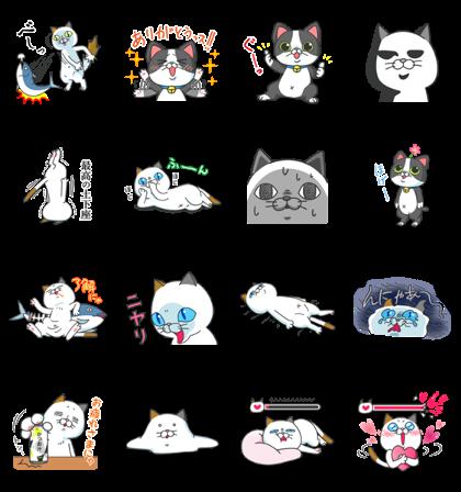 LINE無料スタンプ   令和初!タマ川ヨシ子(猫)第18弾 (2)