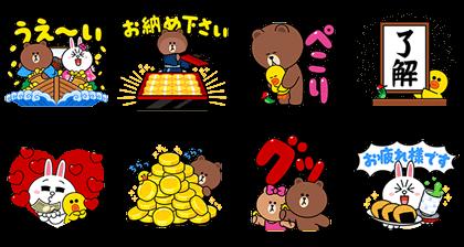 [LINE無料スタンプ] 祝!令和 全員にあげちゃう300億円祭 (2)