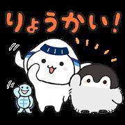 [LINE無料スタンプ] コウペンちゃん&ANAそらっち (1)