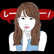 【限定シークレット】すっぴん素肌トーク