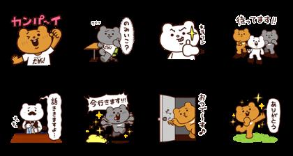 [LINE無料スタンプ] ジムビームキャンペーン×ベタックマ (2)