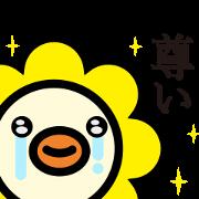 [LINE無料スタンプ] オリコトリ☆スタンプ第4弾♪ (1)