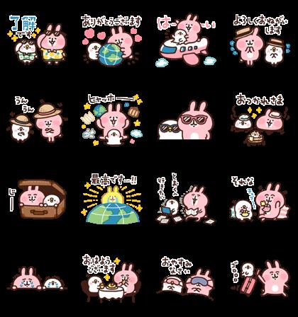 [LINE無料スタンプ] カナヘイの小動物×LINEトラベルjp (2)