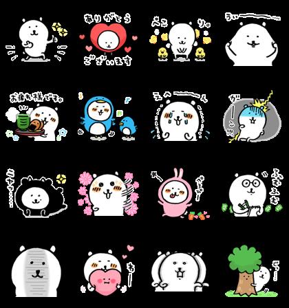 [LINE無料スタンプ] LINE家計簿 × 自分ツッコミくま (2)