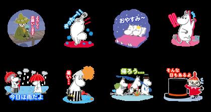 [LINE無料スタンプ] ムーミン × LINE ポコポコ (2)