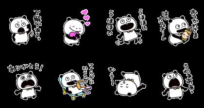 [LINE無料スタンプ] ごきげんぱんだ×カフェオーレ (2)