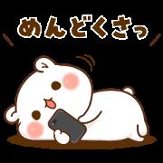 ゲスくま × LINEモバイル