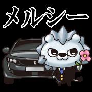 Peugeot(プジョー)×ひとえうさぎ