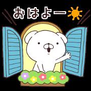 いぬまっしぐら × ロクシタン