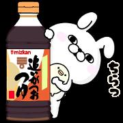 [LINE無料スタンプ] うさぎ100% × ミツカン (1)