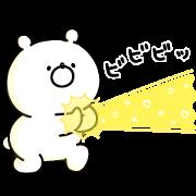 ガーリーくまさん × ブライトエイジ